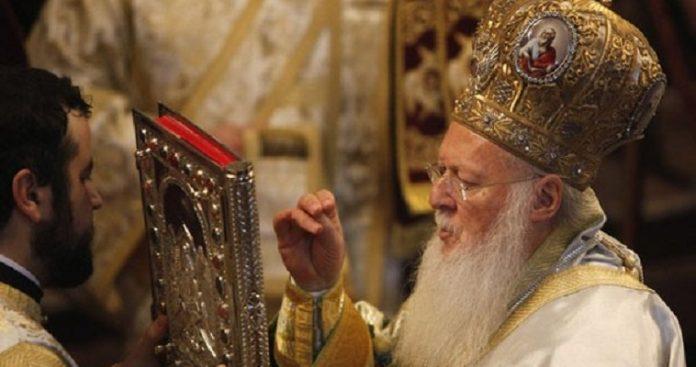 Πατριάρχης Βαρθολομαίος –