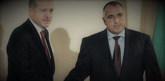 Βουλγαρικά όπλα σε τζιχαντιστές μέσω Τουρκίας, Αμπντουλάχ Μποζκούρτ