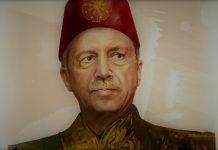 """Πως ο Ερντογάν οραματίζεται και μεθοδεύει την """"ισλαμική έφοδο"""", Δημήτρης Τζουβάνος"""