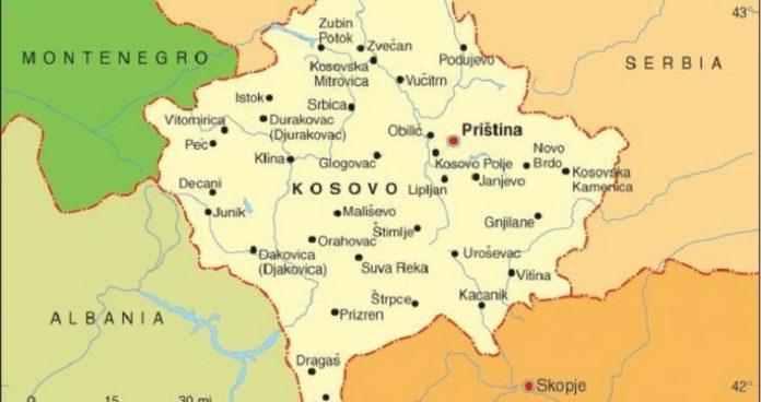 Συμφωνούν οι ΗΠΑ με ανταλλαγή εδαφών στο Κόσοβο