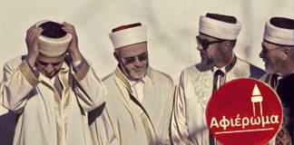 Τι συμβαίνει με τους Μουφτήδες: Το ιστορικό, Άγγελος Συρίγος