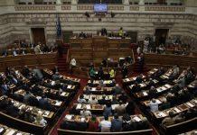 """Η ψήφος εμπιστοσύνης και το """"κοινοβουλευτικό πραξικόπημα"""",slpress"""