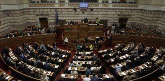 """Μετά το """"επιτελικό κράτος"""" κόντρα στη Βουλή για το άσυλο και τους ΟΤΑ, slpress"""