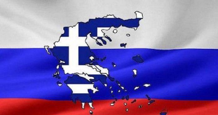 Ψυχροί οι Ρώσοι με την ελληνική έξοδο