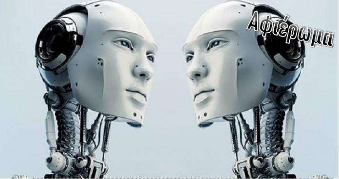 Ο πόλεμος με τις μηχανές - Η αυτονόμηση της Μηχανής, Μάκης Ανδρονόπουλος