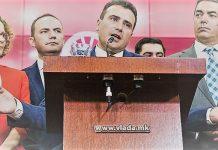 Θρίαμβος για τα Σκόπια, ήττα για την Ελλάδα, Βενιαμίν Καρακωστάνογλου