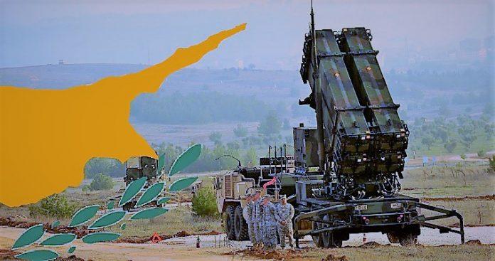 Αμερικανικά όπλα σε κυπριακά χέρια, Αντωνία Δήμου