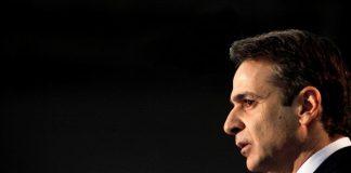 Τα βήματα εμπρός στην οικονομία και η αμηχανία της αντιπολίτευσης, Δημήτρης Χρήστου