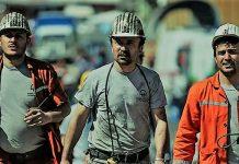 Η κρίση χτυπάει την εκλογική βάση του Ερντογάν, Κώστας Μελάς