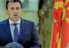 Οι κάλπες στα Σκόπια θα κρίνουν και τη Συμφωνία των Πρεσπών, Νεφέλη Λυγερού