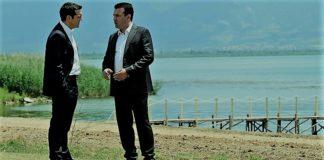Πως ορίζεται το εθνικό συμφέρον και πως το αντιλαμβάνεται ο Τσίπρας, Διονύσης Τσιριγώτης