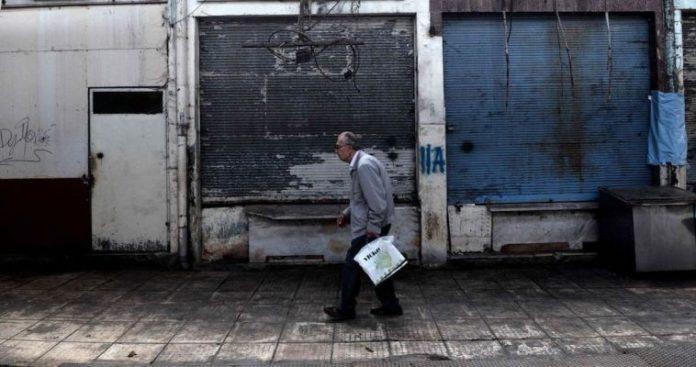 Η Κόλαση του Δάντη, η κοινωνία και οι τράπεζες, Μάκης Ανδρονόπουλος
