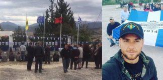 Ντροπή! Η ΕΛ.ΑΣ. σπιλώνει το νεκρό Βορειοηπειρώτη, Αντώνης Κουμιώτης