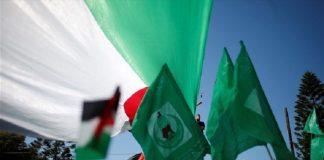 """Αίγυπτος: """"Εκτιμούμε τις προσπάθειες των ΗΠΑ για το Παλαιστινιακό"""""""
