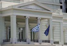 """Η διάσκεψη για την Ανατολική Μεσόγειο – Το ΥΠΕΞ """"μαζεύει"""" τα λάθη του Μαξίμου, Αλέξανδρος Τάρκας"""
