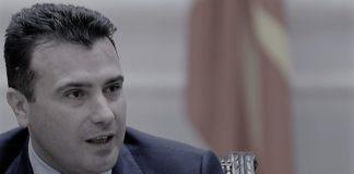 """Κοινοβουλευτική """"ζωοπανήγυρις"""" στα Σκόπια, Σταύρος Λυγερός"""