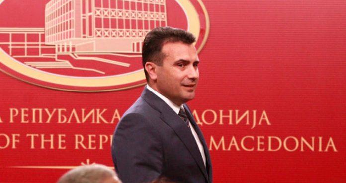 Πιέζει τον Ζάεφ για εκλογές το VMRO, slpress