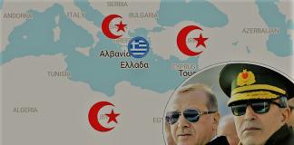 Πως η Τουρκία μοιράζει ελληνική και κυπριακή ΑΟΖ, Αντωνία Δήμου
