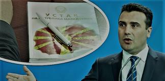Εμπαίζει τους Έλληνες ο Ζάεφ με την αναθεώρηση, Βενιαμίν Καρακωστάνογλου