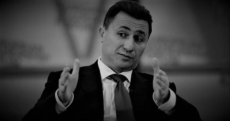 Εκκαθάριση πολιτικών λογαριασμών στα Σκόπια, Νεφέλη Λυγερού
