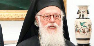 Έκκληση-Δέησηγια την υπέρβαση της εκκλησιαστικής πολώσεως, Αρχιεπίσκοπος Αλβανίας Αναστάσιος