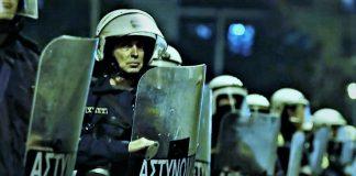 ς ελπίσουμε να μη χυθεί αίμα ούτε πολίτη ούτε αστυνομικού,