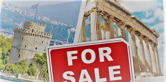 Δημόσια περιουσία: Η λίστα της λεηλασίας από τους δανειστές, Θεόδωρος Κατσανέβας