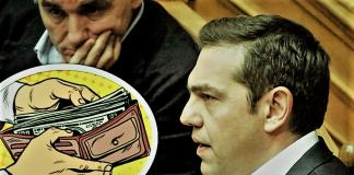 Τα υπερπλεονάσματα καθηλώνουν την ελληνική οικονομία, Κώστας Μελάς