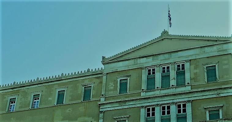Η ιδιοποίηση του κράτους από το κομματικό σύστημα, Σωτήρης Αμάραντος