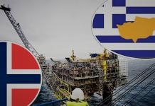 """Μπορούν Κύπρος και Ελλάδα να γίνουν """"Νορβηγία της Μεσογείου""""; Θεόδωρος Ράκκας"""
