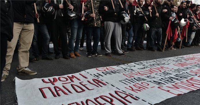 Ανακοίνωση ΣΥΡΙΖΑ για την 46η επέτειο της εξέγερσης του Πολυτεχνείου