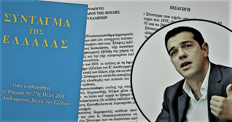 Συνταγματική αναθεώρηση: από θεσμική προσαρμογή προεκλογικό χαρτί, Σταύρος Λυγερός