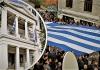 Βούλιαξε το ελληνικό κύρος στους Βουλιαράτες Αλέξανδρος Μαλλιάς