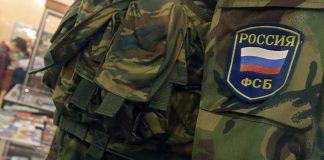Πυροβολισμοί κοντά στην γραφεία της FSB στην Μόσχα