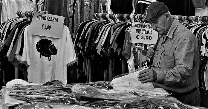 Μισογεμάτο το ποτήρι της οικονομίας για το 2019, Μάκης Ανδρονόπουλος