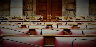 Το Σύνταγμα και η προοπτική δημοψηφίσματος μετά τη... γαλοπούλα, Αντώνης Παπαγιαννίδης