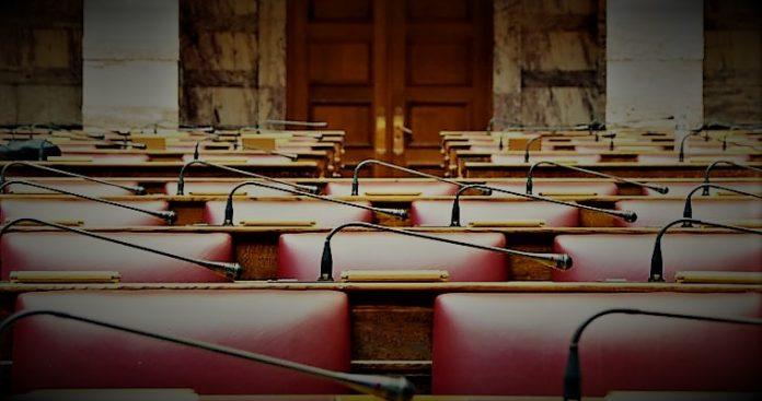 Το Σύνταγμα και η προοπτική δημοψηφίσματος μετά τη... γαλοπούλα...