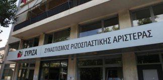 Ονομαστική ψηφοφορία για την ΔΕΗ, ζητά ο ΣΥΡΙΖΑ