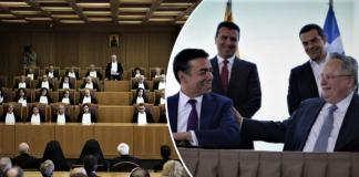 Η Μακεδονία δικάζεται στο Συμβούλιο της Επικρατείας, Γιώργος Ρωμανός