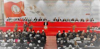 Γινάτια και μαζοχισμός αντί στρατηγικής στο Κυπριακό, Κώστας Βενιζέλος