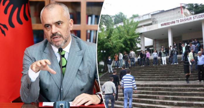 Κατάσχεση ελληνικών βιβλίων στο Πανεπιστήμιο Αργυροκάστρου από τις αλβανικές Αρχές