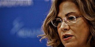 """Με σύνθημα """"Ελλάδα μπορούμε"""" στο Συνέδριο η ΝΔ"""