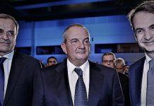 Τριχοτομημένη αλλά στοιχισμένη πάει η ΝΔ στο συνέδριο, Σπύρος Γκουτζάνης