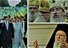 """Ο Πομπέο, το Οικουμενικό Πατριαρχείο, η Ουκρανία και η """"Τρίτη Ρώμη"""", Βασίλης Κολλάρος"""