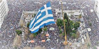 O δημοκρατικός πατριωτισμός θα πάρει ρεβάνς, Αντώνης Κοκορίκος