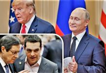 """Η ρωσική """"διείσδυση"""" στην Ευρώπη και ο ρόλος της Ελλάδας και της Κύπρου: Τραμπ ή Πούτιν;, Μιχάλης Ιγνατίου"""