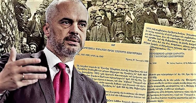 Ντοκουμέντο-Ο Ράμα αντιγράφει αλβανικές πολιτικές του Μεσοπολέμου, Βασίλης Κολλάρος
