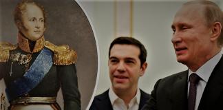 190 έτη ελληνορωσσικών παρεξηγήσεων, Κωνσταντίνος Κόλμερ