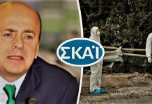 Πως μετατρέπουν τους τρομοκράτες σε πολιτικό παίχτη, Βαγγέλης Γεωργίου