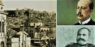 Μπαϊρακτάρης και Τρικούπης: Το δίδυμο που πάταξε την εγκληματικότητα στην Αθήνα, Βαγγέλης Γεωργίου